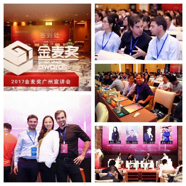 Golden Wheat Awards International E-commerce